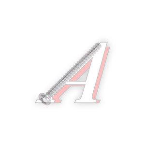 Винт самонарезающий 3.6х38.1 обивки багажника ВАЗ 17669705