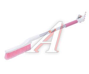 Щетка 91см со скребком серо-розовая LI-SA 44409, LS212/2