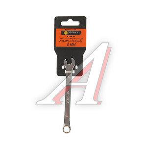 Ключ комбинированный 8х8мм сатинированный ЭВРИКА ER-31008