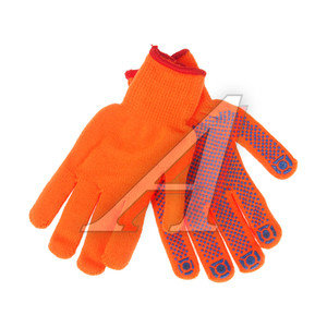 Перчатки утепленные ПХ-3,