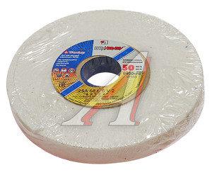 Круг шлифовальный 150х20х32 25А 60 K,L (25CM) Лужский АЗ ЛАЗ КШ 150х20х32 25А 60 K,L (25CM), 15325,