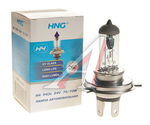 Лампа H4 24V 75/70W P43t-38 HNG H4 АКГ 24-75+70-1 (H4), HNG-24443, АКГ 24-75-70 (Н4)
