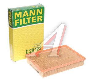 Фильтр воздушный FORD VOLVO MANN C28122, LX1572,