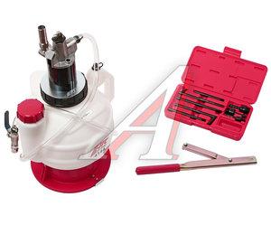 Устройство для ручной заправки АКПП диспенсер 7.5л,шланг 1.3м (FORD,VW,MERCEDES) JTC JTC-4144A