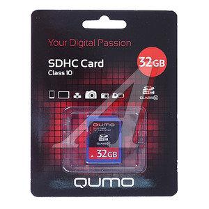 Карта памяти 32GB SD class 10 QUMO QUMO 32GB SDHC