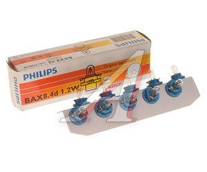 Лампа BAX1.2W 1.2W B8.4d 12V с голубым патроном PHILIPS 12623CP, P-12623