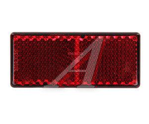 Катафот ГАЗ-2705 задний красный (50х120 мм) ОСВАР 3002.3731, 3002-3731000