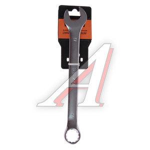 Ключ комбинированный 17х17мм сатинированный ЭВРИКА ER-31017