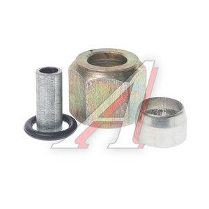 Ремкомплект трубки тормозной пластиковой d=12х1.5 (1гайка,1штуцер,1шайба) РК-ТТП-d12х1.5