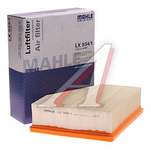 Фильтр воздушный VW Phaeton (02-) MAHLE LX934/1, 3D0129620C