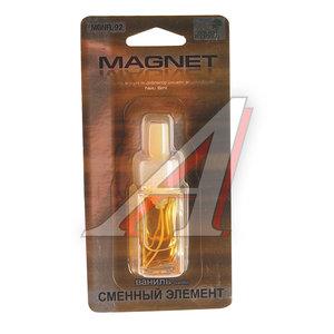 Картридж ароматизатора жидкостный (ночная прохлада) 8мл FKVJP MGNFL-92