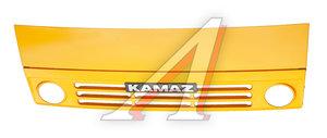 Панель КАМАЗ облицовки радиатора в сборе (ОАО КАМАЗ) 5320-8401010-10