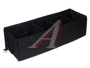 Органайзер в багажник 100х35х28см Black складной АВТОСТОП AO-1601
