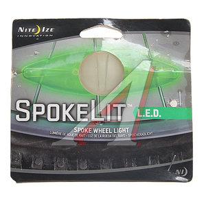 Фонарь велосипедный на спицы светодиодный SPOKELIT зеленый SKL-03-28
