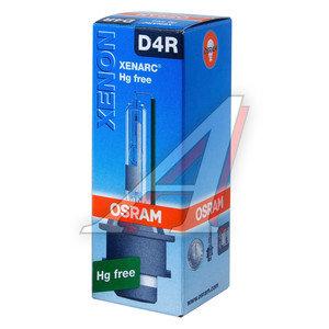 Лампа ксеноновая D4R 35W P32d-6 42V 4150K OSRAM 66450, O-66450,