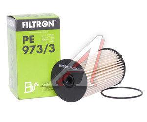Фильтр топливный FILTRON PE973/3, KX220D,