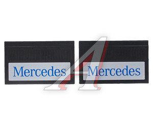 Брызговик 40х60см (MERCEDES) с светоотражающей белой основой комплект АВТОТОРГ АТ-8024