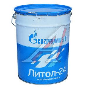 Смазка ЛИТОЛ-24 18кг GAZPROMNEFT GAZPROMNEFT