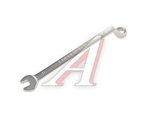 Ключ комбинированный 8х8 мм 31008 13482