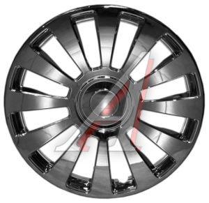 Колпак колеса R-13 декоративный хром (цельный) комплект 4шт. Тайвань 1273-01 13