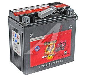 Аккумулятор BANNER Bike Bull 12А/ч 6СТ12 YTX14-BS 512 014 010
