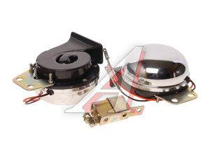 Сигнал звуковой PRO SPORT 12V хром ( 1 звук) комплект 2шт. RS-07901,
