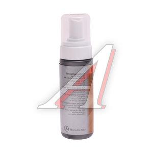 Средство MERCEDES для чистки кожи 150мл OE A001986597109