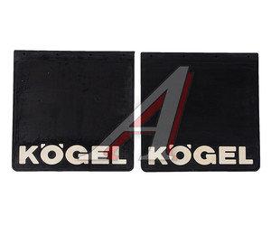 Брызговик 40х40см (KOGEL) комплект АВТОТОРГ АТ-595