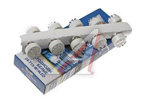 Лампа светодиодная 24V R21W Ba15s белая 9 светодиодов МАЯК 24T15-W/9LED, А24-21