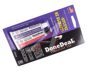 Клей эпокси-адгезив 2-х компонентный 4-минутный 2х28г Крепче не бывает DONE DEAL DD6538