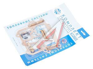 Ремкомплект карбюратора ГАЗ-52 К126И ПЕКАР К126И-980, К126И-1107980, К126И