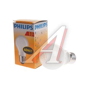 Лампа накаливания E27 A55 60W матовая PHILIPS C0018600, 354716 Philips A55 60W E27 230V лон FR (10/120/2880)