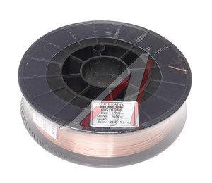 Проволока сварочная d=1.0мм 5.0кг омедненная СВ-08Г2С*/ER70S-6 (1,0мм/5кг)