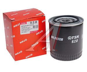 Фильтр масляный ГАЗ-3110,3302 (дв.ЗМЗ-406) TSN 3105-1017010 TSN 9.2.8, 9.2.8, 3105-1017010
