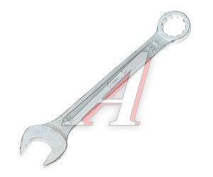 Ключ комбинированный 22х22мм КЗСМИ КЗСМИ КГК 22х22 ТУ (515482)*, 11143