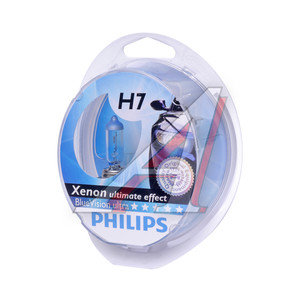 Лампа 12V H7 55W + W5W/T105 PX26d бокс 2шт.+2шт. Blue Vision Ultra PHILIPS 12972BVSM, P-12972BV2-OLD, АКГ 12-55 (Н7)