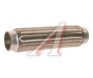 Гофра глушителя 45x260 в 3-ой оплетке interlock нержавеющая сталь FORTLUFT 45x260oem