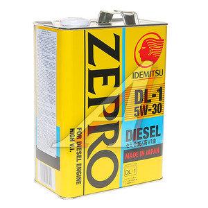 Масло дизельное ZEPRO DIESEL DL-1 п/синт.4л IDEMITSU IDEMITSU SAE5W30, 2156-004