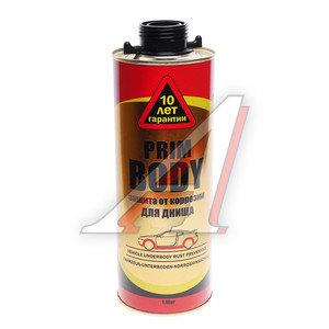 Антикор для наружных поверхностей 1л Body PRIM PRIM