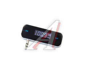 Модулятор FM плеер MP3 AVS F318 80463 (F318 AVS), F318 AVS