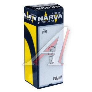 Лампа 12V P21/5W двухконтактная NARVA 17916, N-17916