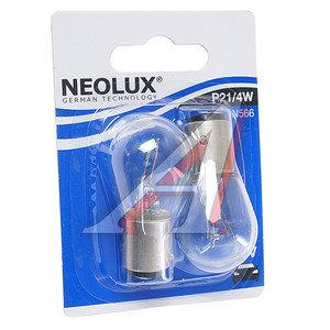 Лампа 12V P21/4W BAZ15d двухконтактная блистер (2шт.) NEOLUX N566-2бл, NL-566-2бл, А12-21+4