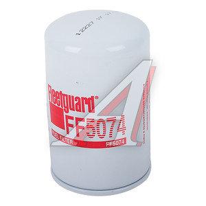 Фильтр топливный КАМАЗ,ПАЗ тонкой очистки (дв.CUMMINS EQB 140,180,210) (аналог WK7231) FLEETGUARD FF5074