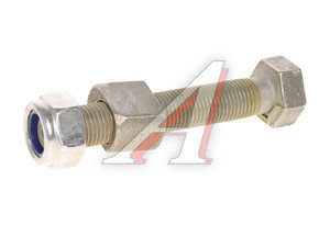 Болт М12х1.25х65 развала колес регулировочный М-2141 в сборе 360887-29СБ,