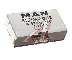 Блок MAN управления КПП OE 81259020318