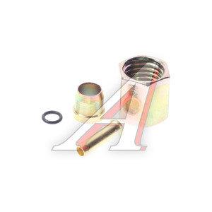 Ремкомплект трубки тормозной пластиковой d=6х1.0 (1гайка,1штуцер,1шайба) РК-ТТП-d6х1.0