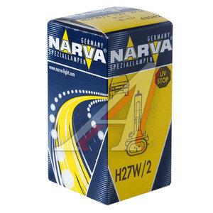 Лампа H27W/2 12V 27W №881 двухконтактная NARVA 48042, N-48042