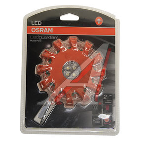 Фонарь аварийной сигнализации на магните красный LED OSRAM LEDSL301