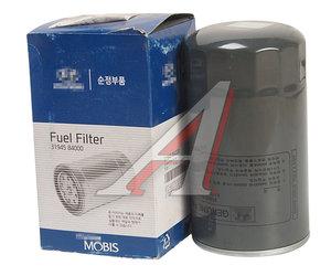 Фильтр топливный HYUNDAI HD260,270,320,370,500,1000,AeroQueen дв.D6CA38/41 (уценка) OE 31945-84000