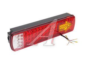 Фонарь задний светодиод с кабелем правый (указатель поворота стрелка) АТ-1093 АТ-1096R/1LED